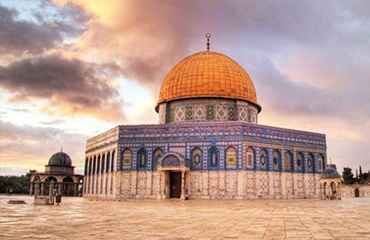 Muslim Holy Land Tours